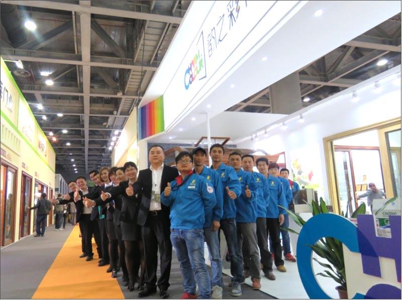 韻之彩shi)can)加第七屆中國(廣州)門業博覽會(hui)