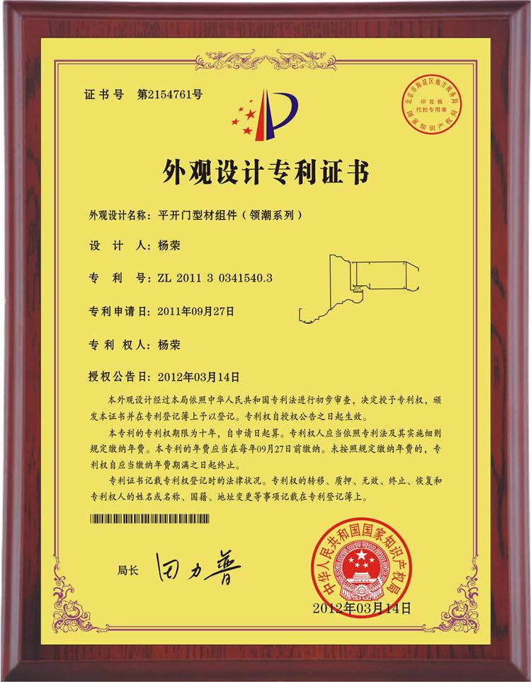 發明專(zhuan)利