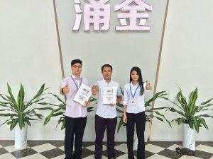 【韻之彩門窗】祝賀雲(yun)南楚雄(xiong)專(zhuan)賣店簽約成功(gong)